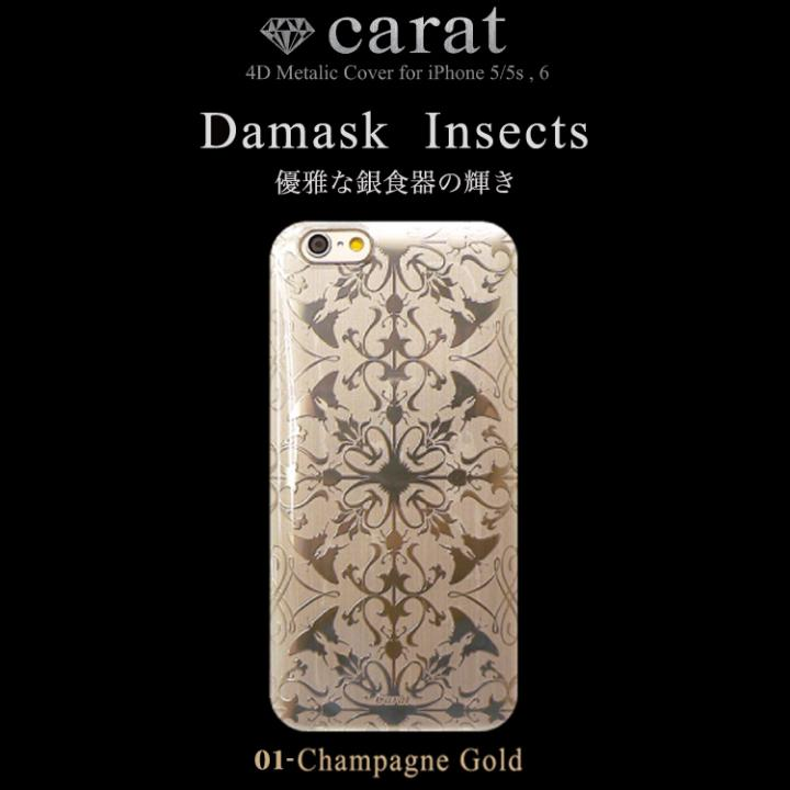【iPhone6ケース】Carat 4D ハードケース Damask Insects ゴールド iPhone 6_0