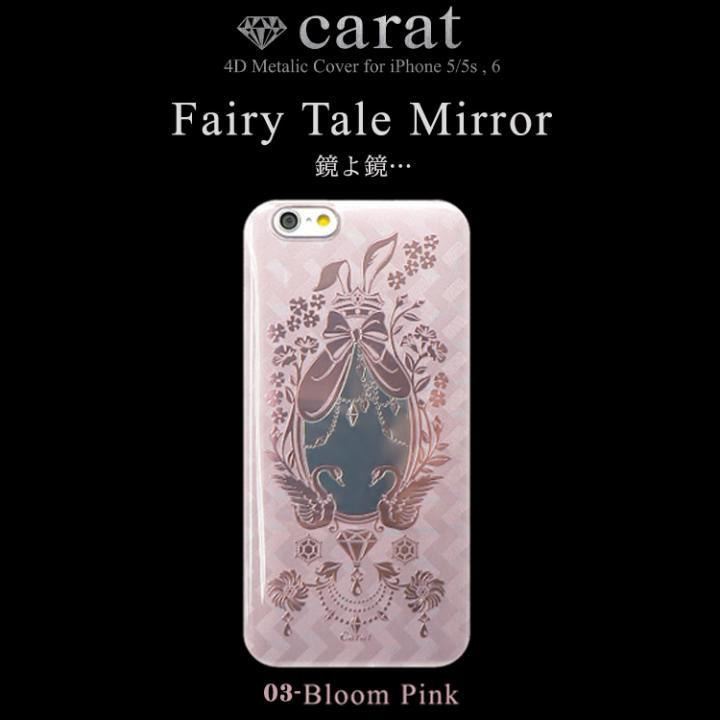 Carat 4D ハードケース Fairy Tale ピンク iPhone 6