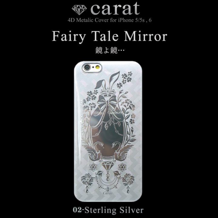 Carat 4D ハードケース Fairy Tale シルバー iPhone 6