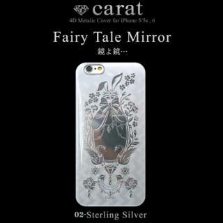【iPhone6ケース】Carat 4D ハードケース Fairy Tale シルバー iPhone 6