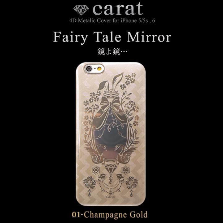 【iPhone6ケース】Carat 4D ハードケース Fairy Tale ゴールド iPhone 6_0