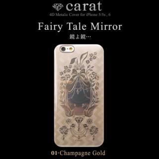 Carat 4D ハードケース Fairy Tale ゴールド iPhone 6