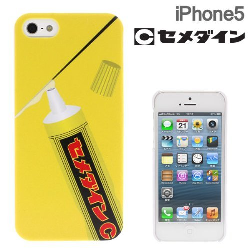 iPhone SE/5s/5 ケース 企業コラボ企画 セメダインハードケース(セメダインC) iPhone SE/5s/5ケース_0