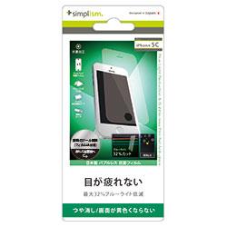 ブルーライト低減&バブルレス保護フィルム アンチグレア iPhone SE/5s/5/5c