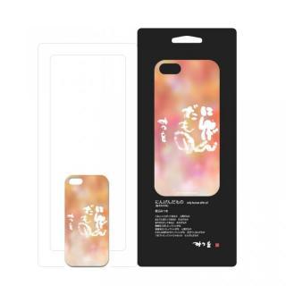【iPhone SE/5s/5ケース】相田みつを にんげんだもの ピンク iPhone SE/5s/5ケース