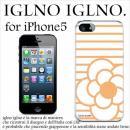 iglno iglno カメリア ホワイト・ピンク iPhone 5ケース