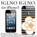 iglno iglno カメリア クリア・ピンク iPhone 5ケース