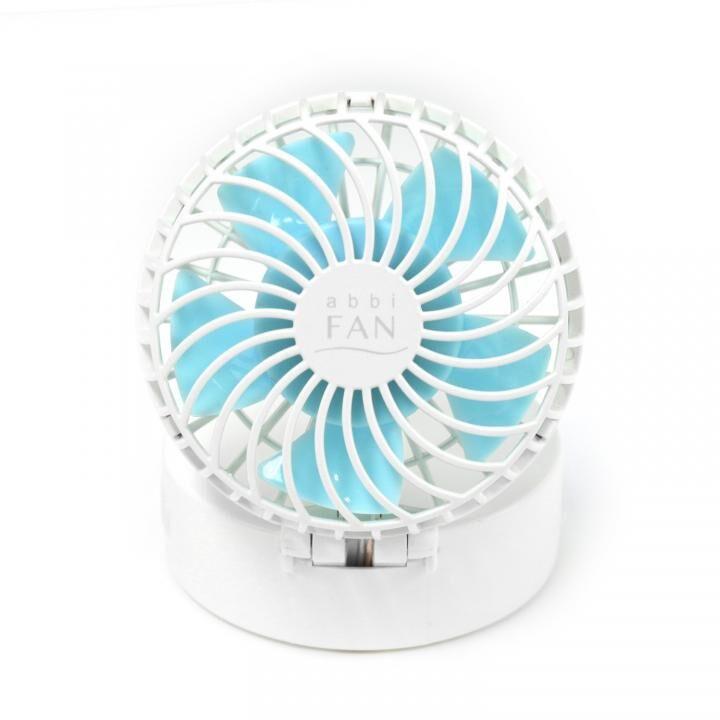 abbi Fan ハンズフリーポータブル扇風機ミラー付き ホワイト【6月上旬】_0