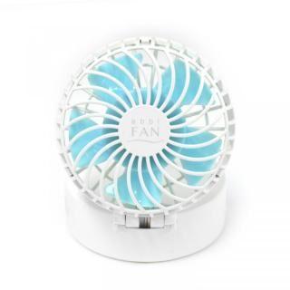 abbi Fan ハンズフリーポータブル扇風機ミラー付き ホワイト【6月上旬】