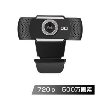 Webカメラ HD画質対応(1280x720)マイク内蔵 2Wayタイプ