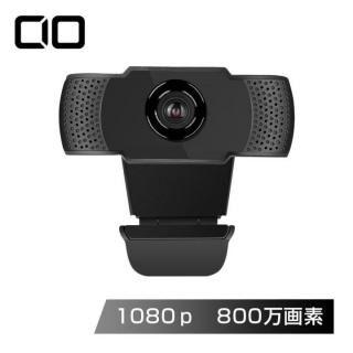 Webカメラ FULL HD画質対応(1920x1080)マイク内蔵 2Wayタイプ