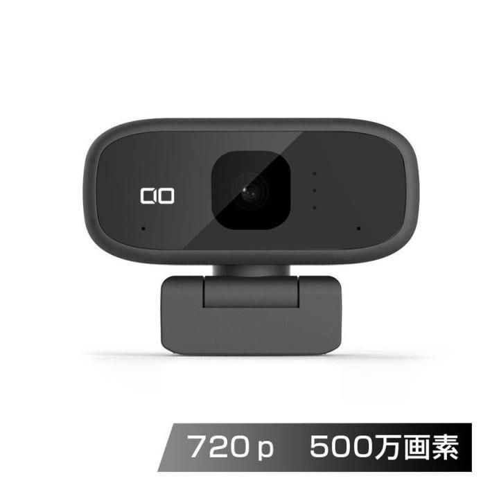 Webカメラ 広角対応 HD画質対応(1280x720)マイク内蔵 2Wayタイプ_0