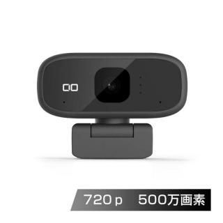 Webカメラ 広角対応 HD画質対応(1280x720)マイク内蔵 2Wayタイプ