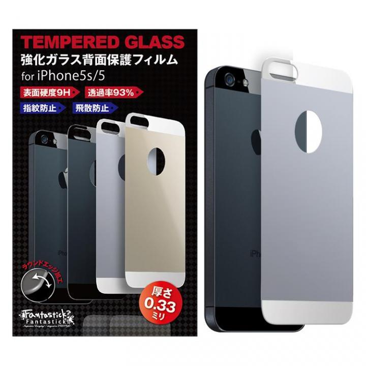 iPhone SE/5s/5 フィルム [0.33mm]背面デザインをそのままに 背面強化ガラス ホワイト iPhone SE/5s/5_0