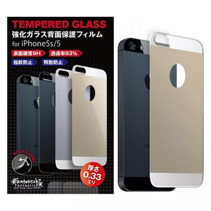 iPhone SE/5s/5 フィルム [0.33mm]背面デザインをそのままに 背面強化ガラス ゴールド iPhone SE/5s/5_0