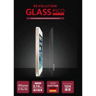 [0.14mm]史上最薄 REVOLUTION 強化ガラス PICO 0.14 iPhone 5/5s/5c