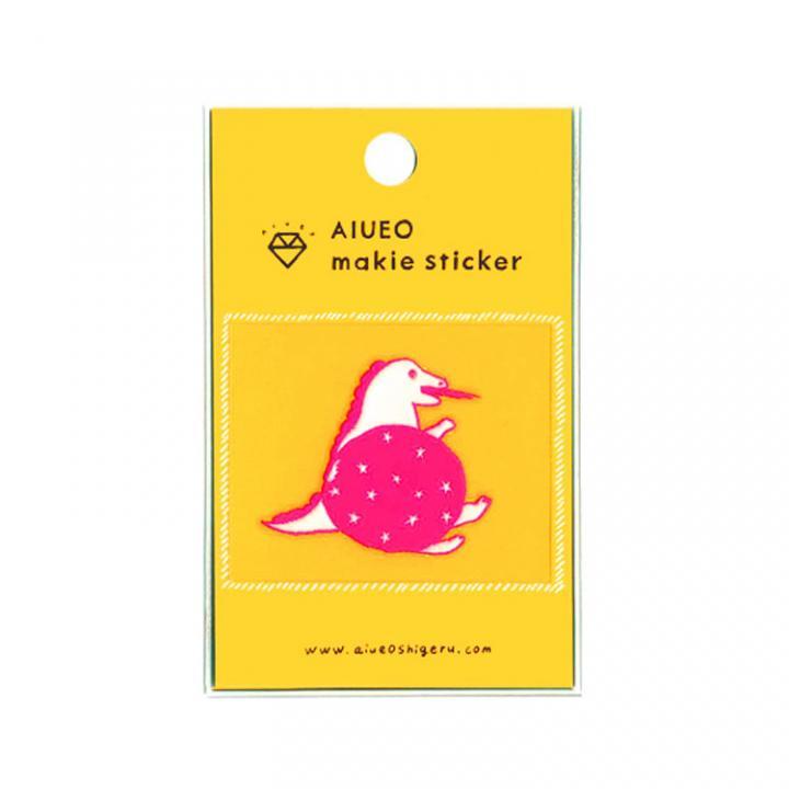 蒔絵シール makie sticker dinosaur PK_0