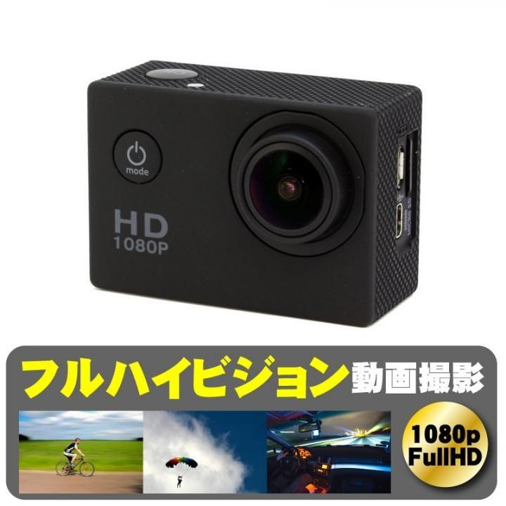 1080P フルHD アクションカメラ Next01 FULL HD SPORTS CAM【5月下旬】