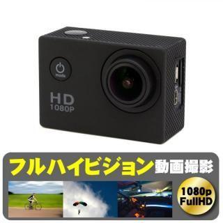 1080P フルHD アクションカメラ Next01 FULL HD SPORTS CAM