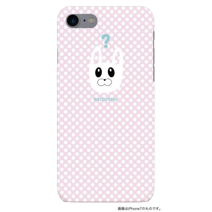 【iPhone6s/6ケース】ナゾウサギ iPhoneケース デザインB for iPhone 6s / 6_0