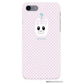 ナゾウサギ iPhoneケース デザインB for iPhone 7 Plus【6月中旬】