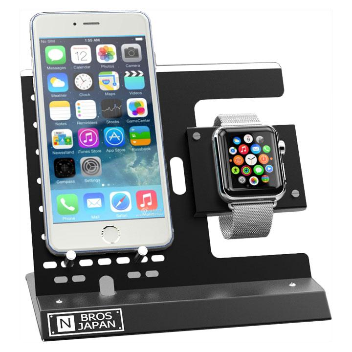 Apple Watch & iPhoneスタンド ステンレス&アルミ素材 ブラック_0