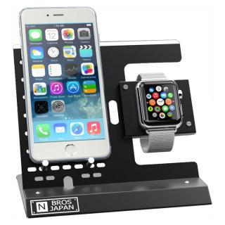 Apple Watch & iPhoneスタンド ステンレス&アルミ素材 ブラック