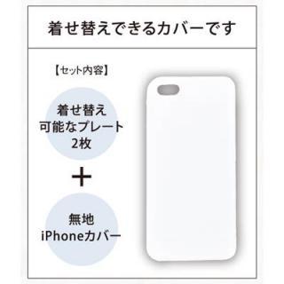 【iPhone SE/5s/5ケース】プレートケース 柴田ケイコ 犬 iPhone SE/5s/5_1