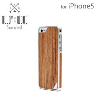 iPhone SE/5s/5 ケース エアクラフトグレードアルミニウム×天然木ケース Alloy X Wood  iPhone SE/5s/5