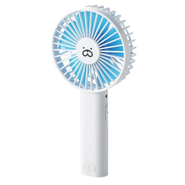 モバイル扇風機 ブルー_0