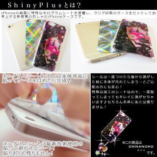 【iPhone6ケース】ハードケース&イヤホンジャックセット shinyプラスシルエットシリーズ こねこ iPhone 6_2