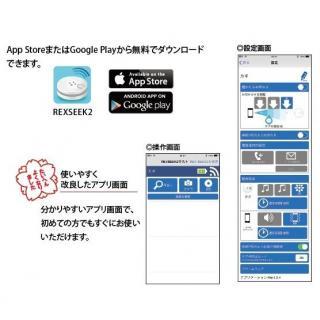 紛失・置き忘れ防止タグ Bluetooth4.0+LE対応_5