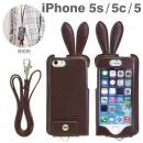 うさみみ レザーケース ブラウン iPhone SE/5s/5c/5ケース