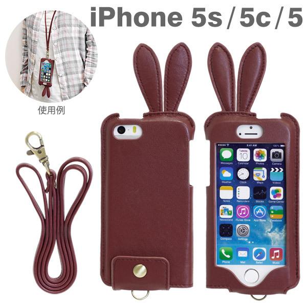 【iPhone SE/5s/5ケース】うさみみ レザーケース レッド iPhone SE/5s/5c/5ケース_0