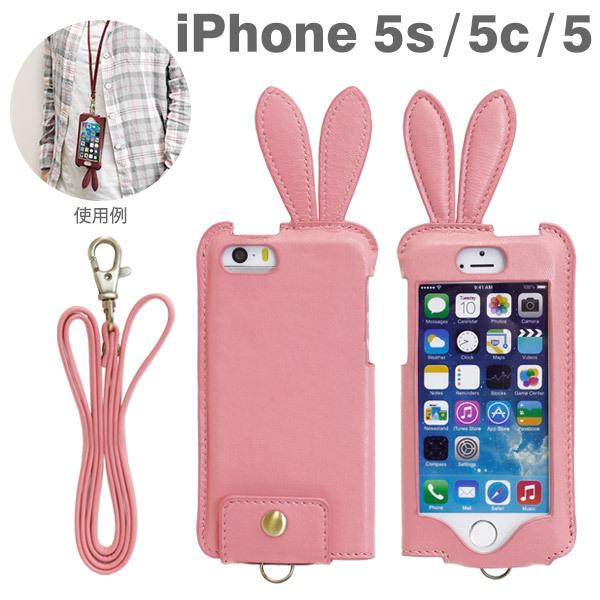 うさみみ レザーケース ピンク iPhone 5s/5c/5ケース