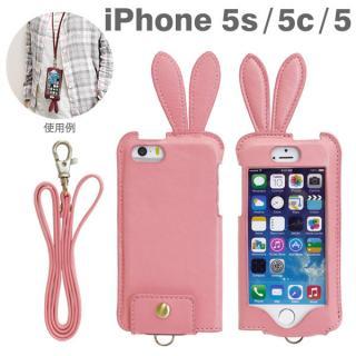うさみみ レザーケース ピンク iPhone SE/5s/5c/5ケース