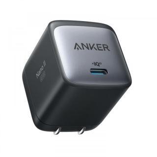 Anker Nano II 45W コンパクト急速充電器 ブラック【10月上旬】