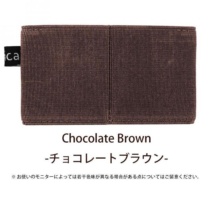減らす財布 ラシカル「ニルウォレット」チョコレート_0