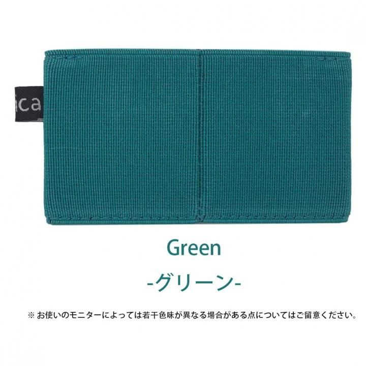 減らす財布 ラシカル「ニルウォレット」グリーン_0
