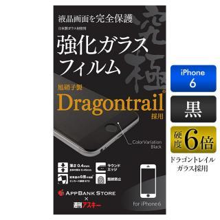 究極シリーズ ドラゴントレイル版全面保護ガラスフィルム iPhone 6 ブラック