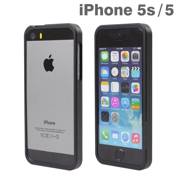 iPhone SE/5s/5 ケース 装着しやすいマグネットタイプ Gresso マグネット式アルミバンパー ブラック iPhone 5s/5_0