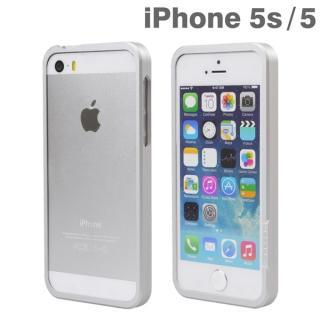 装着しやすいマグネットタイプ Gresso マグネット式アルミバンパー シルバー iPhone 5s/5