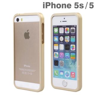 装着しやすいマグネットタイプ Gresso マグネット式アルミバンパー シャンパンゴールド iPhone 5s/5