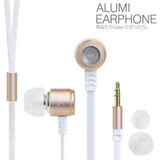 iPhoneのカラーにピッタリ フラットケーブル アルミイヤホン ゴールド