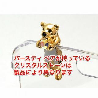 【iPhone SE/5s/5ケース】誕生石を持った クマケース バースディベアー ゴールド1月 iPhone SE/5s/5ケース_1