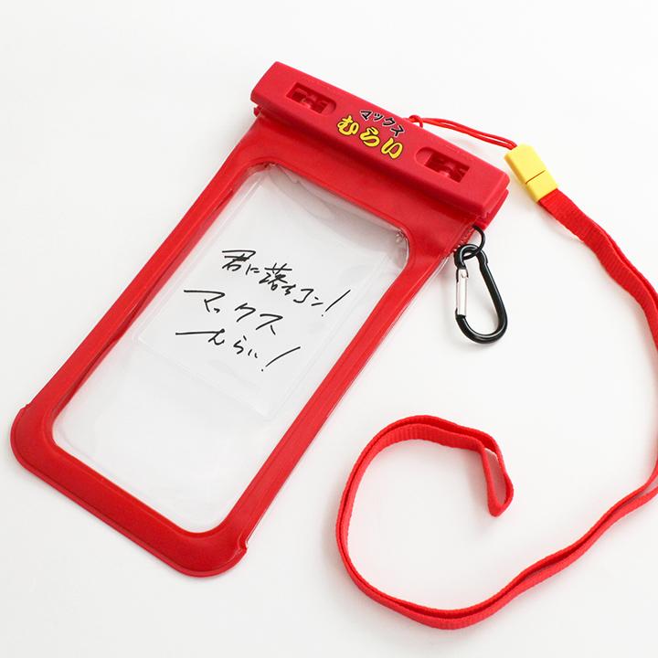 iPhone6/6 Plus マックスむらいの防水ケース カード収納機能付き_0
