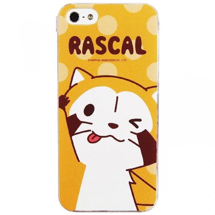 iPhone SE/5s/5 ケース プチ世界名作劇場 ラスカル ラスカル アップ iPhone SE/5s/5ケース_0