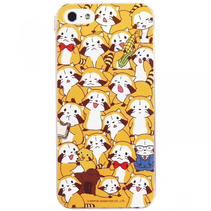 iPhone SE/5s/5 ケース プチ世界名作劇場 ラスカル 集合 iPhone SE/5s/5ケース_0
