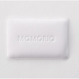 なくすを、なくす 落し物防止タグ MAMORIO FUDA ホワイト