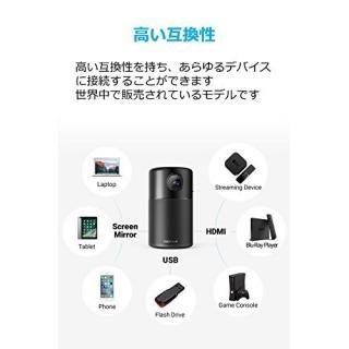 Anker Nebula Capsule Android搭載小型モバイルプロジェクター_1